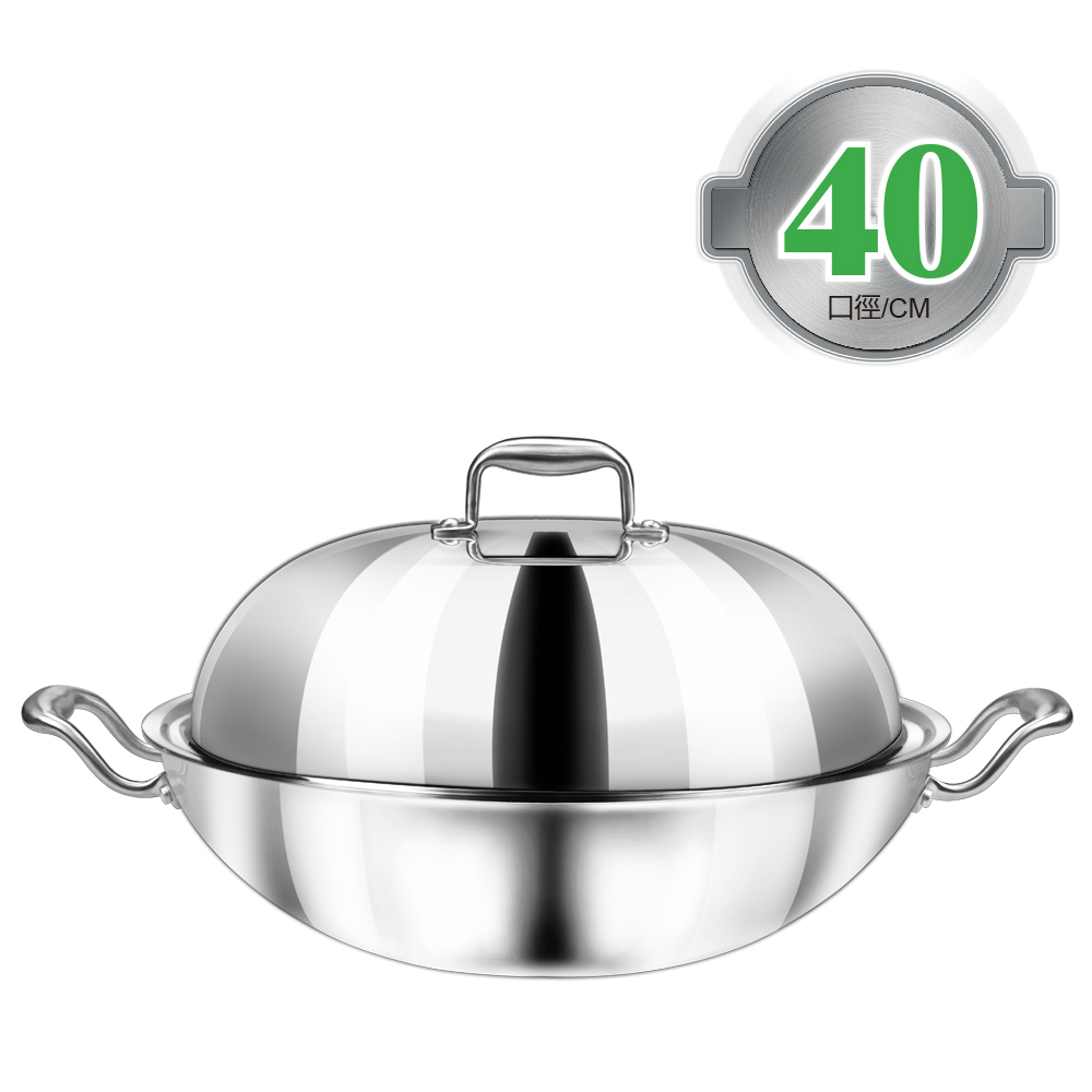 日象三層複合金不鏽鋼炒鍋_40公分 ZONP-W01-40S