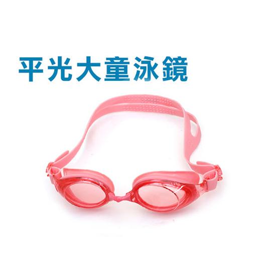 SABLE 935T平光大童泳鏡-蛙鏡防霧抗UV 塑鋼玻璃鏡片 粉紅@935TCA@