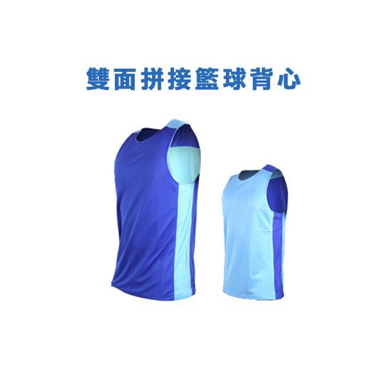 INSTAR 男女 雙面穿籃球背心-運動背心 台灣製 寶藍北卡藍@3111615@