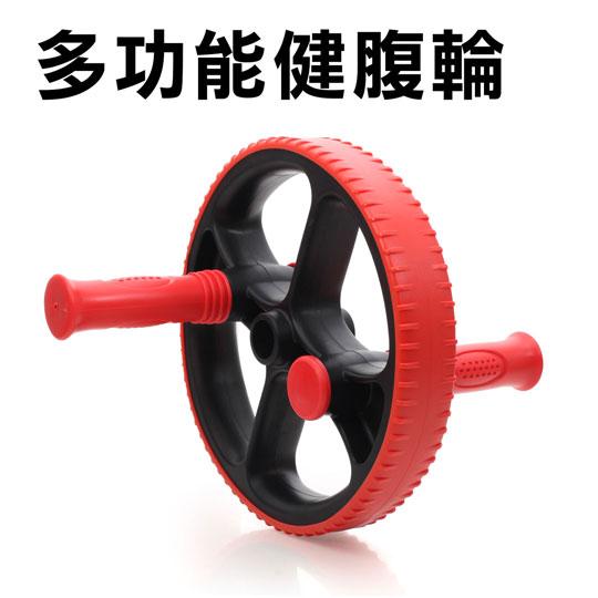 MDBuddy 多功能健腹輪-滾輪 健美輪 健身 肌肉訓練 隨機出貨 隨機@6012901@
