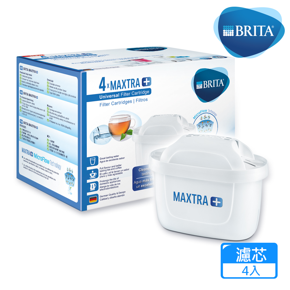 【德國BRITA】MAXTRA Plus 4入濾芯