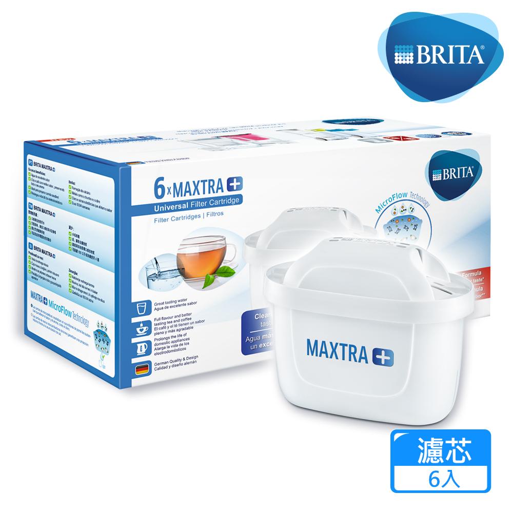 【德國BRITA】MAXTRA Plus 6入濾芯