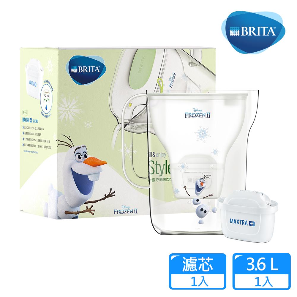 【德國BRITA】Style 3.6L純淨濾水壺_冰雪奇緣限定款.萊姆綠(內含MAXTRA Plus 濾芯1入)