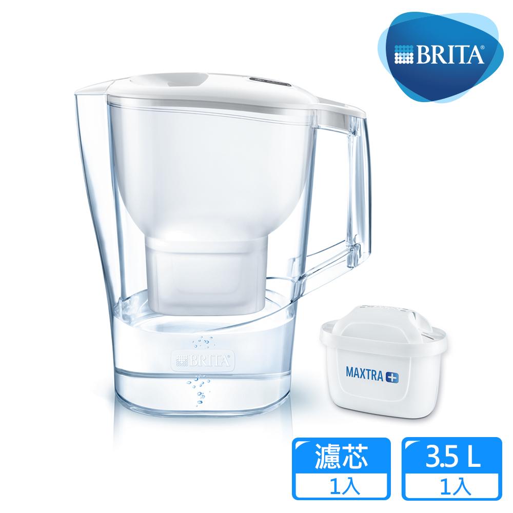 【德國BRITA】3.5公升Aluna愛奴娜濾水壺 (內含MAXTRA+全效濾芯1入)
