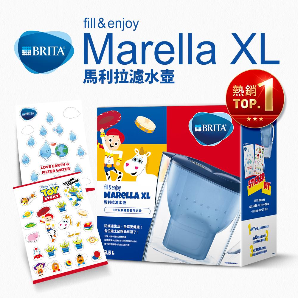【德國BRITA】馬利拉濾水壺(藍) XL + 2入MAXTRA Plus濾芯 (共3芯)_Disney星際幻想
