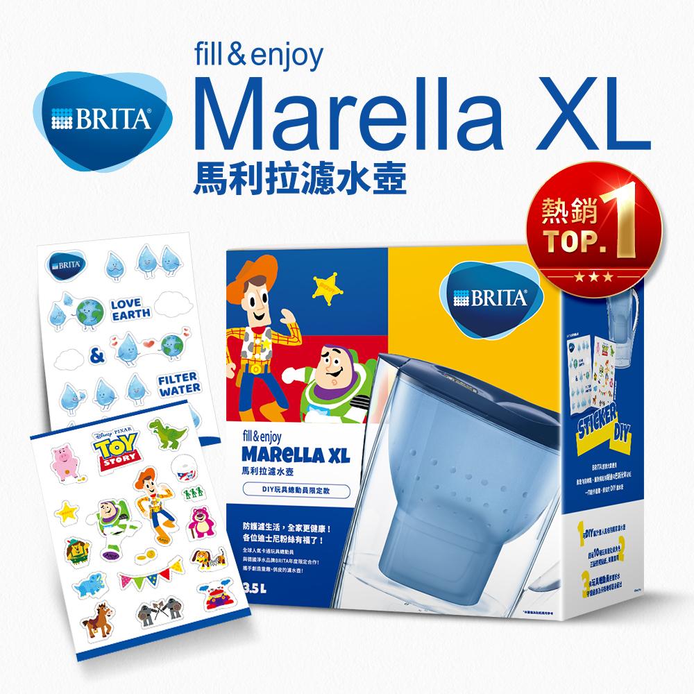 【德國BRITA】馬利拉濾水壺(藍) XL + 2入MAXTRA Plus濾芯 (共3芯)_Disney環遊世界
