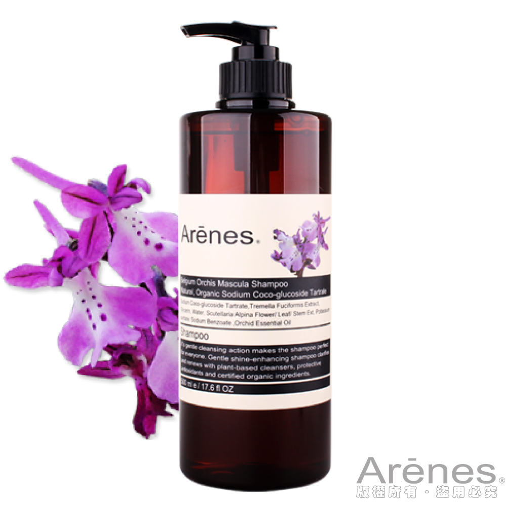 Arenes比利時蘭鑽香氛植萃洗髮露(500ml)
