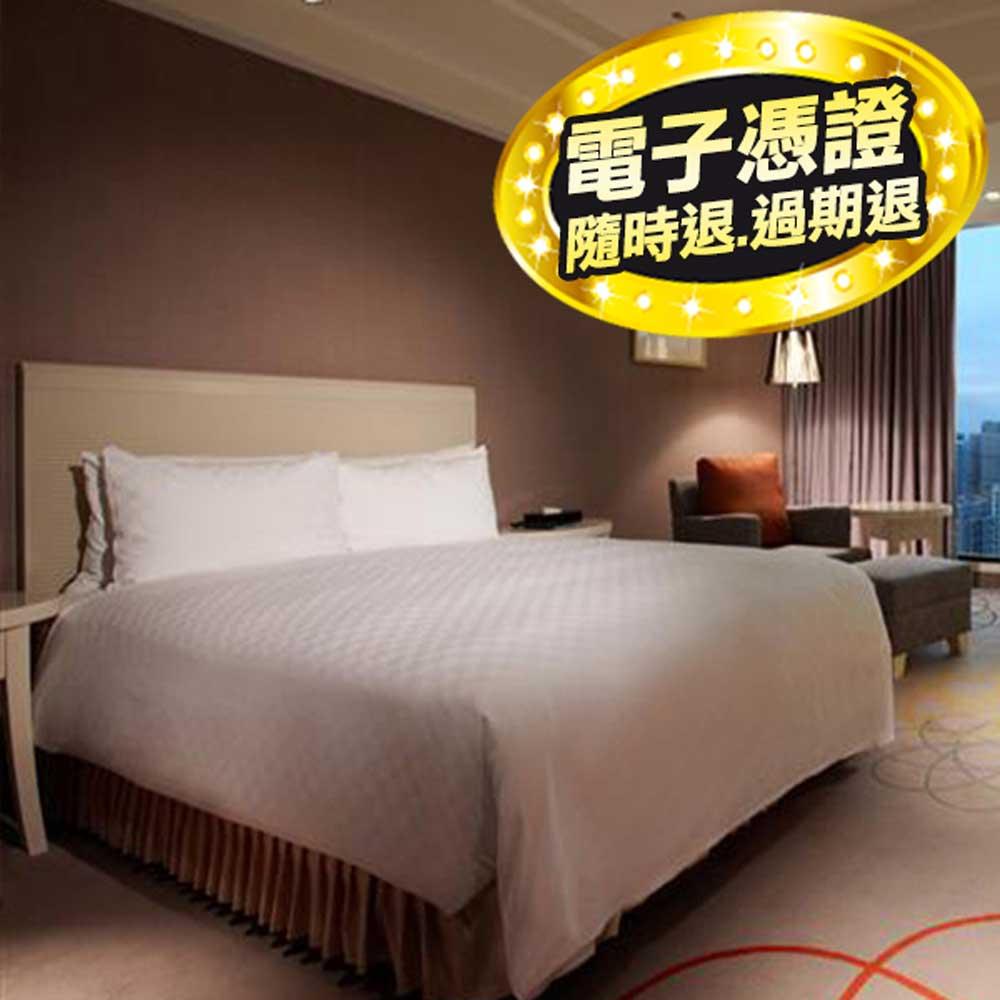 【新竹】老爺酒店-美食假期<雅緻雙人房>一泊二食優惠專案