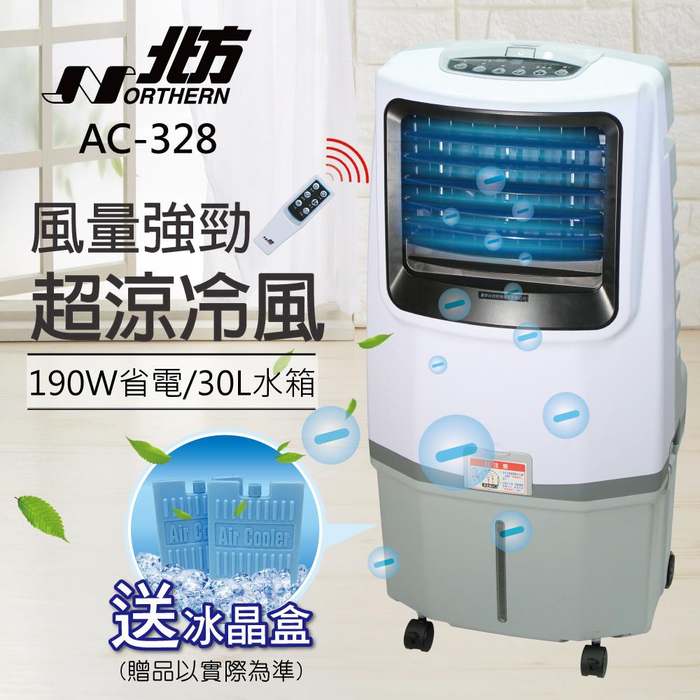 北方移動式冷卻器-AC328