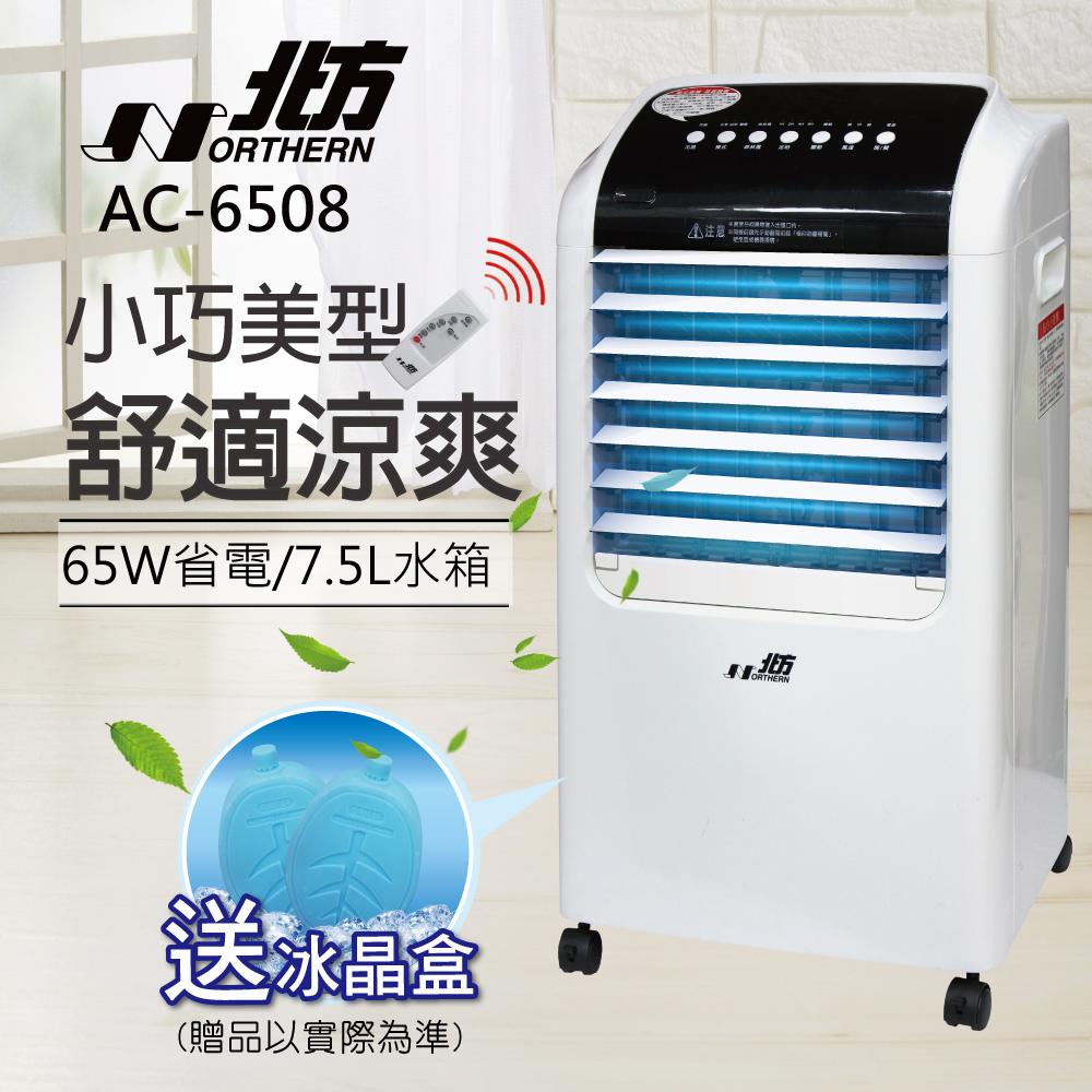 北方移動式冷卻器-AC6508