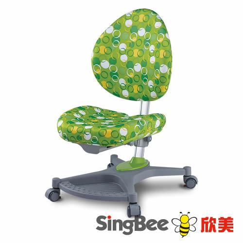 【買就送】SingBee欣美 兒童成長椅 (三色)
