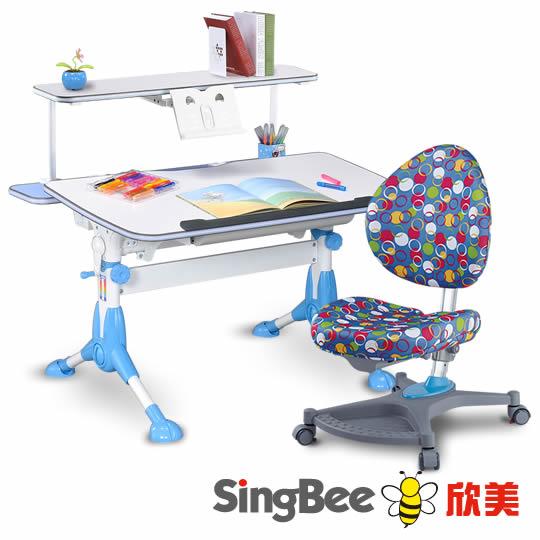 【買就送】SingBee欣美 小哈佛成長桌+皇家上層書架+136成長椅