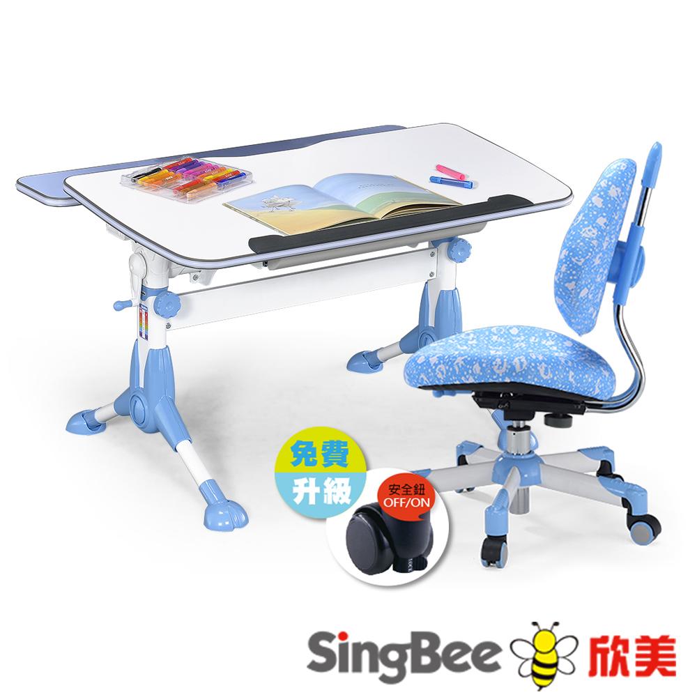 【買就送】SingBee欣美 小哈佛書桌+137巧學椅