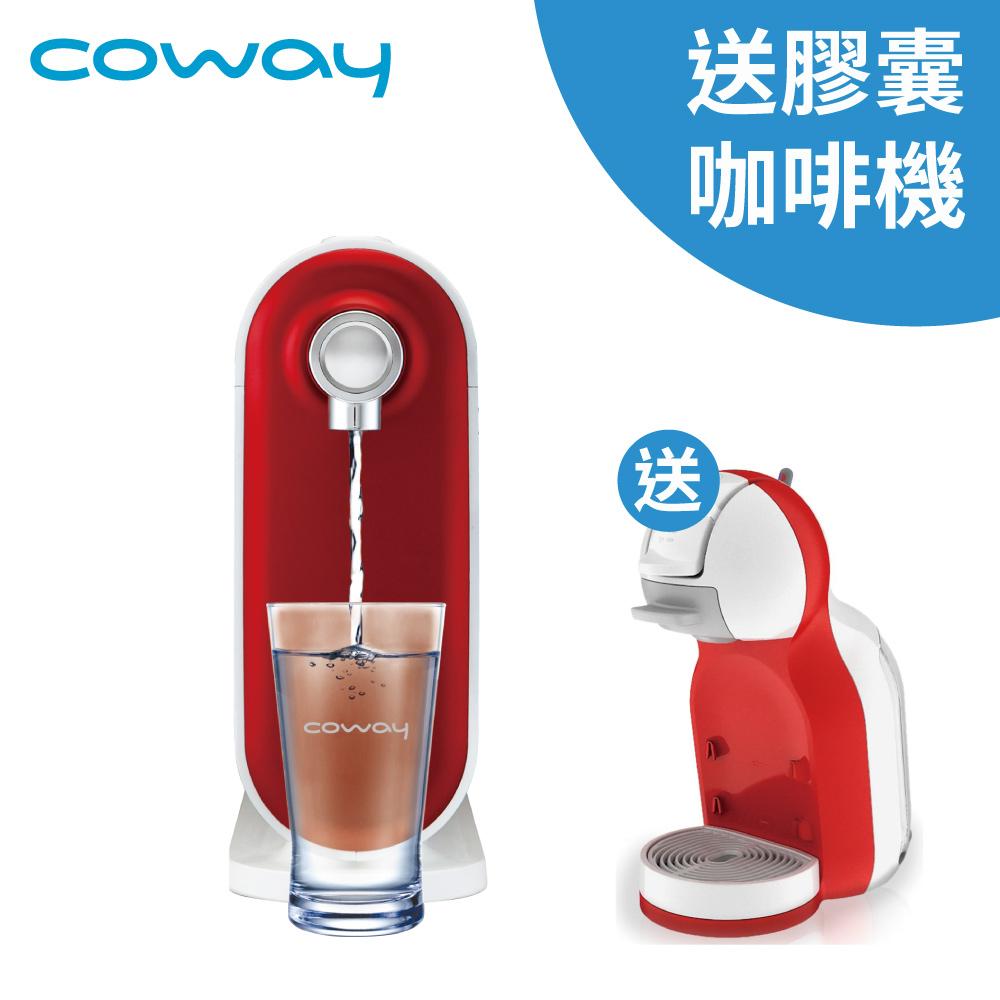 Coway 奈米高效淨水器 P-250N DIY組送膠囊咖啡機