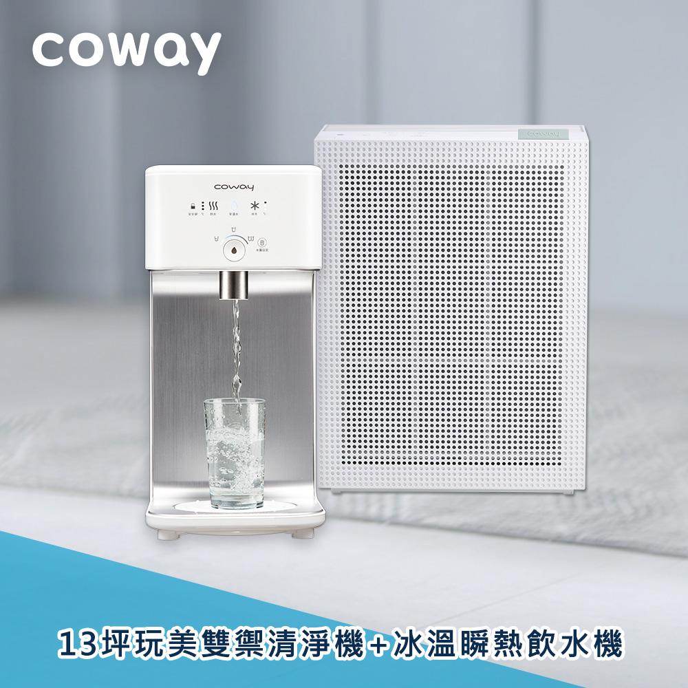 Coway濾淨智控飲水機冰溫瞬熱桌上型CHP-242N 送 雙禦空氣清淨機AP-1019C  加碼Oral-B電動牙刷
