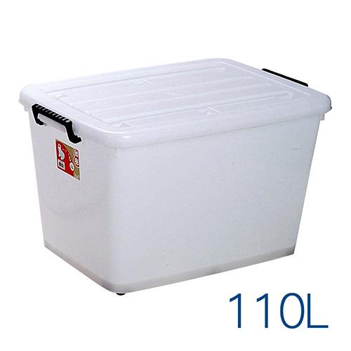 【nicegoods】經典白110L特大滑輪收納整理箱 3入