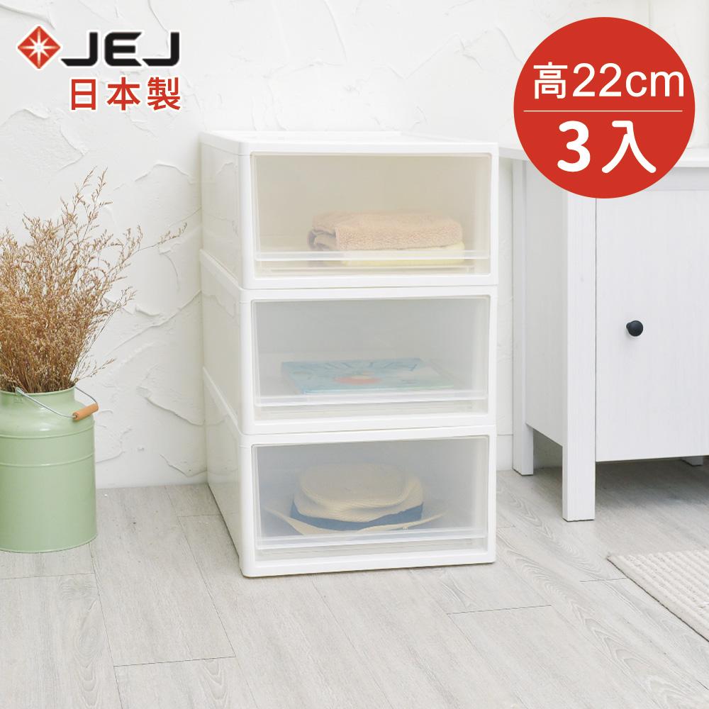 【nicegoods】日本製 JEJ多功能單層抽屜收納箱(中)-單層32L-3入