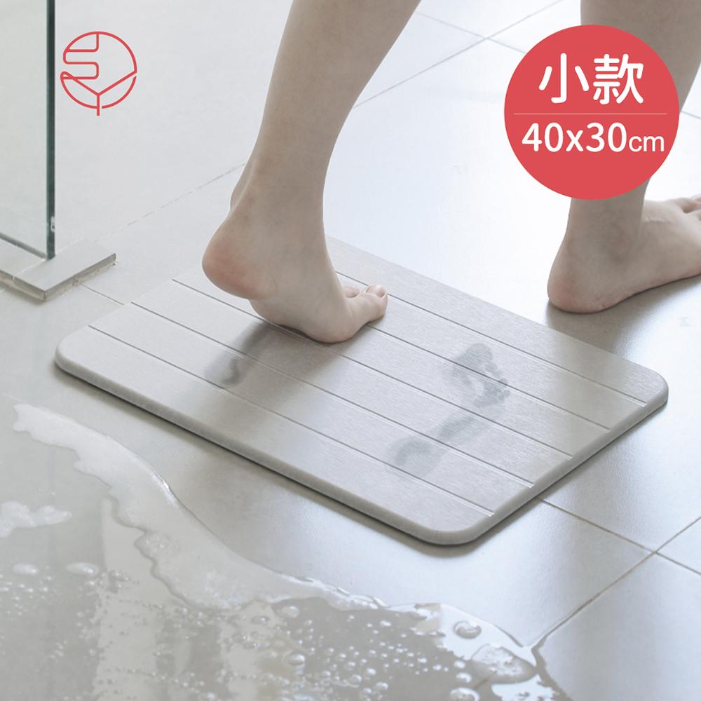 【日本霜山】防潮防霉吸水速乾珪藻土浴室腳踏地墊(小)-灰-40x30cm