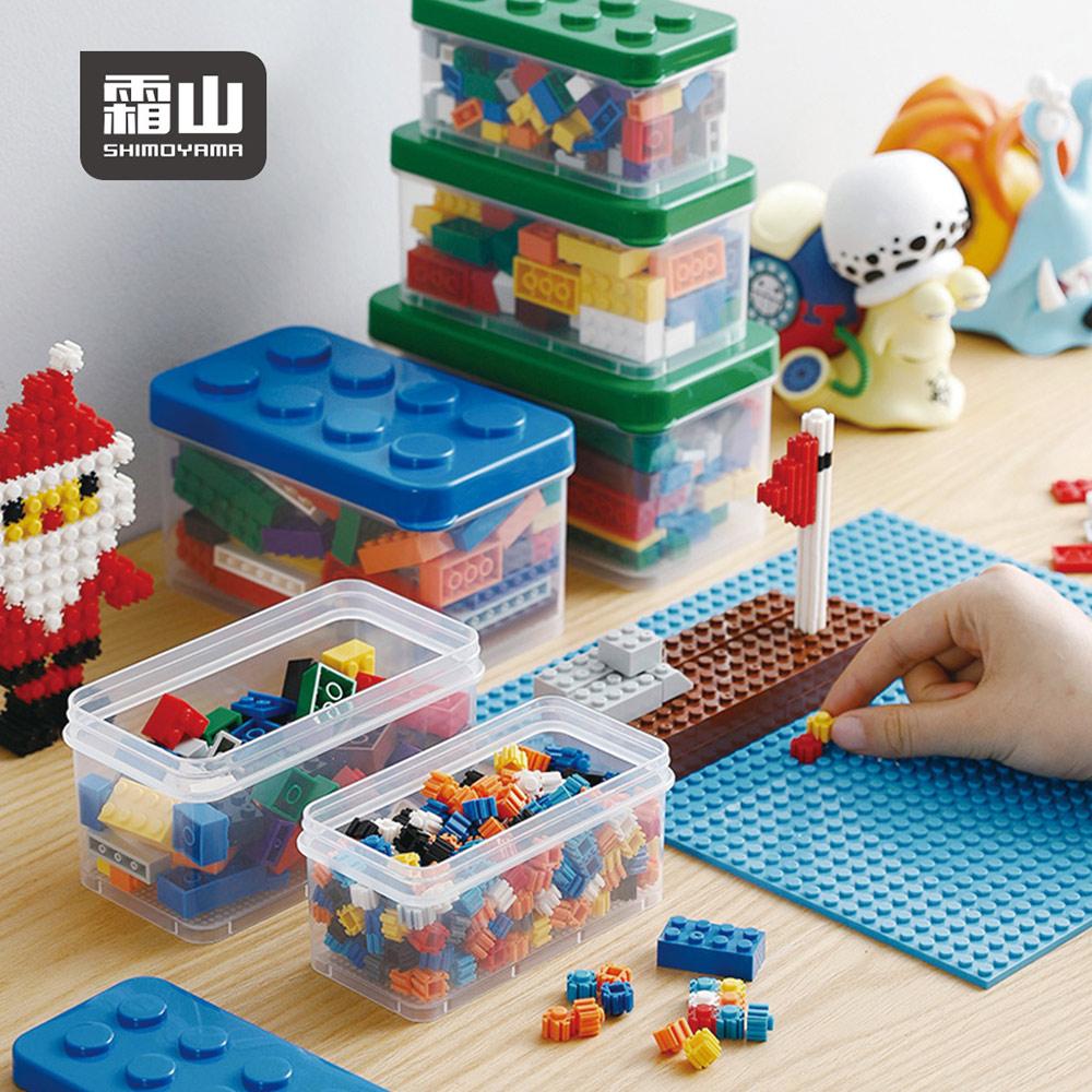 【日本霜山】樂高可疊式小顆粒積木/零件收納盒-大中小3件套組-4色可選