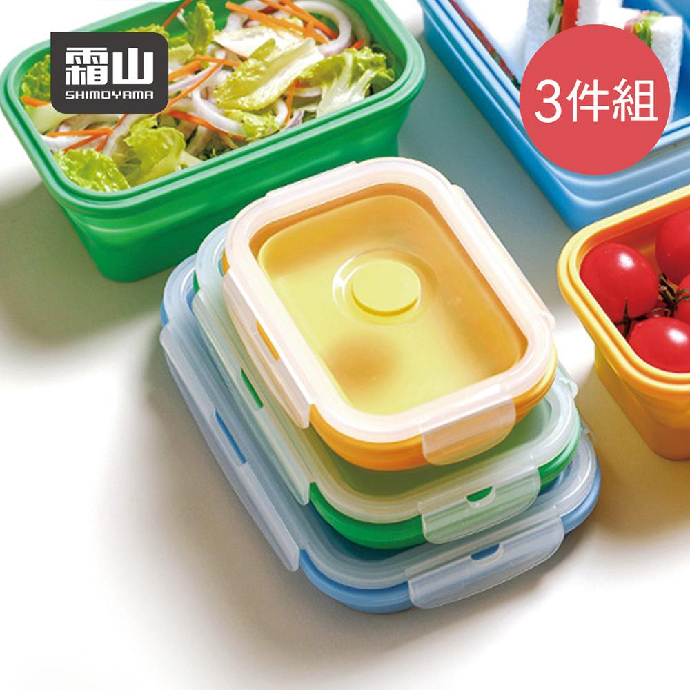 【日本霜山】矽膠摺疊可微波保鮮盒大中小3件組-(350mlx1+500mlx1+800mlx1)