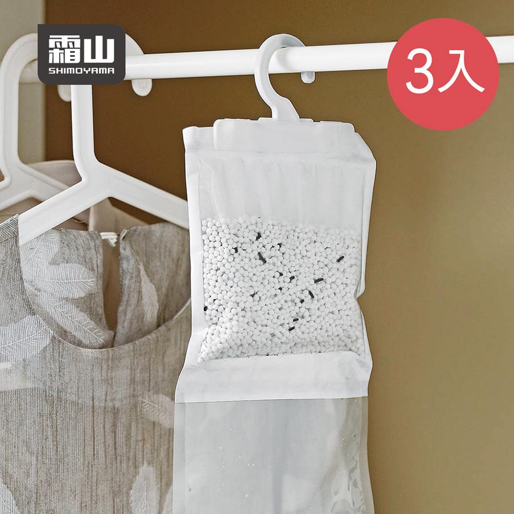 【日本霜山】可掛式活性碳衣櫃/鞋櫃防潮除溼袋-3入