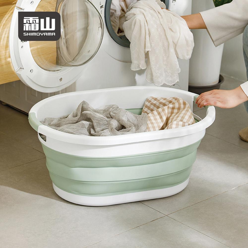 【日本霜山】橢圓形矽膠多用途摺疊寵物澡盆/洗衣籃-39L