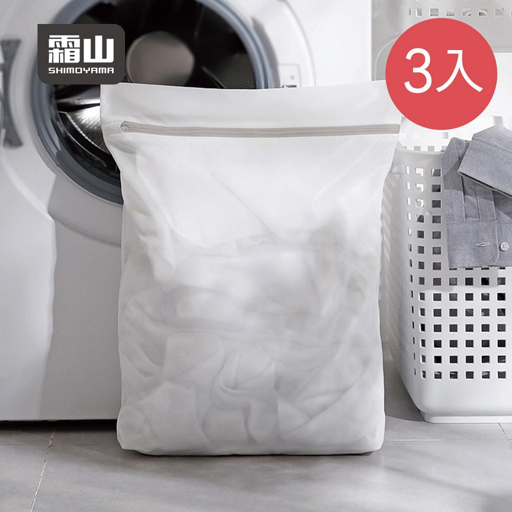 【日本霜山】方形細網抗變形衣物收納/洗衣袋-3入