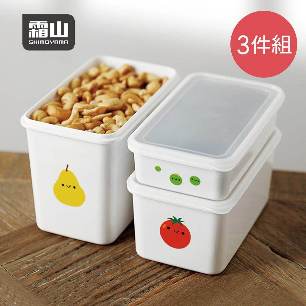 【日本霜山】水果印花冷藏冷凍附蓋保鮮盒大中小3件組-(500mlx1+900mlx1+1.3Lx1)