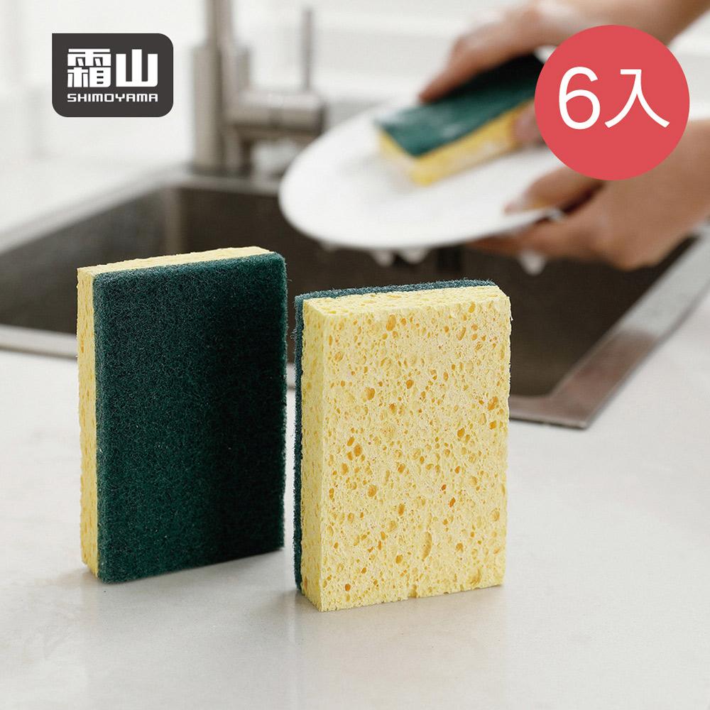 【日本霜山】木漿棉雙面去汙清潔海綿菜瓜布-6入
