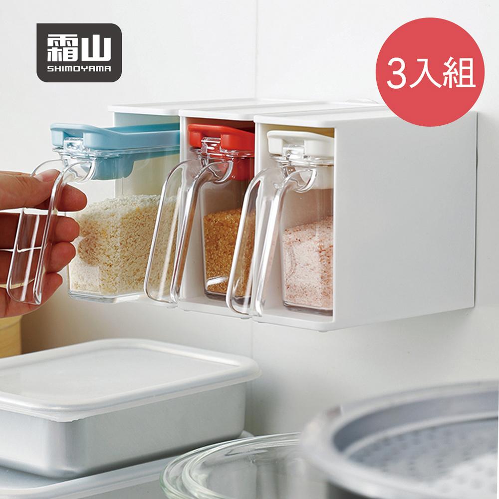 【日本霜山】壁掛收納式快取調味料盒附挖勺3入組 (三色各一)
