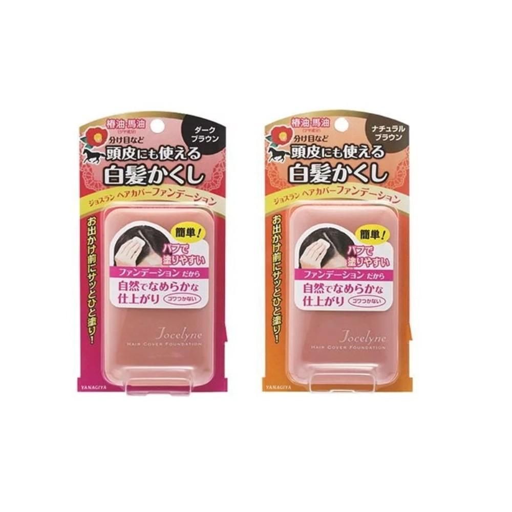 日本柳屋 雅娜蒂白髮遮瑕粉餅(褐色) 13g