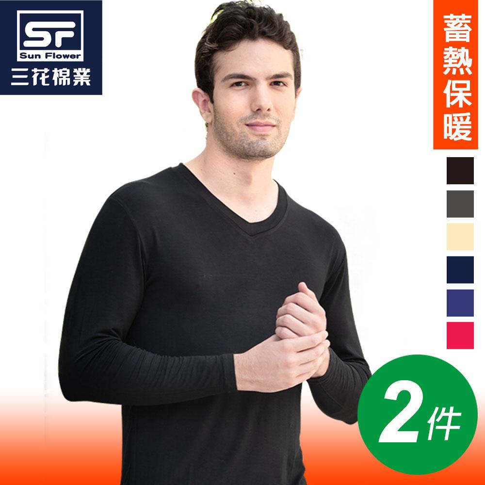 【Sun Flower三花】三花急暖輕著男V領衫.保暖衣.發熱衣(2件組)