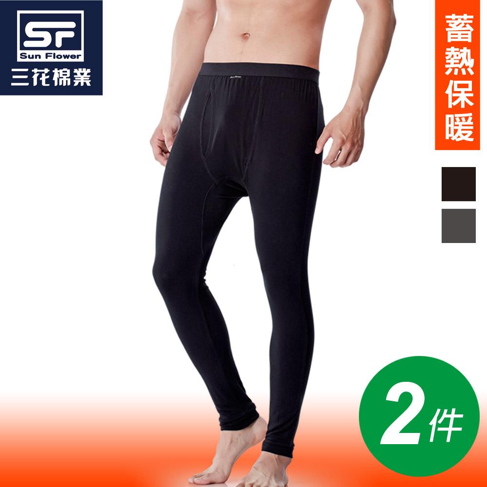 【Sun Flower三花】三花急暖輕著機能保暖褲.發熱褲(2件組)