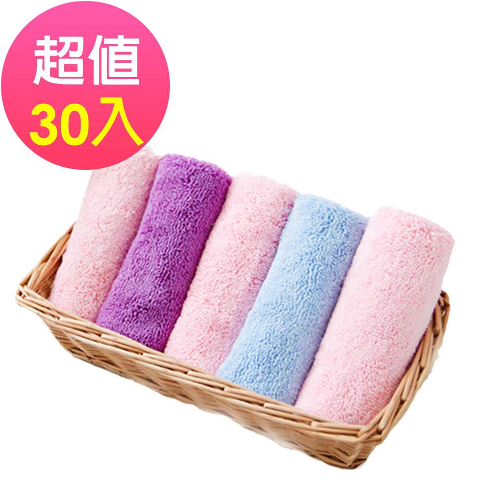 【優宅嚴選】Absorbent頂級強效吸水纖維巾 30入(小)