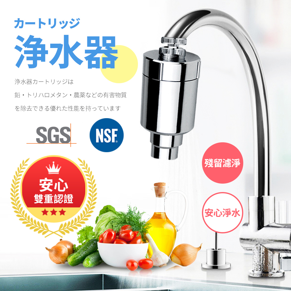 【優宅嚴選】廚房水龍頭四道安心過濾器
