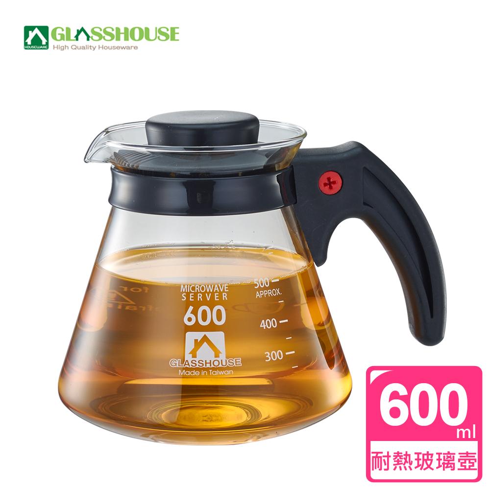 【Glasshouse】台製耐熱玻璃壺/咖啡壺/花草茶壺600ML(C600)