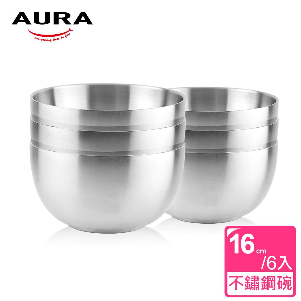 【AURA 艾樂】韓式316頂級不鏽鋼碗16CM*6入