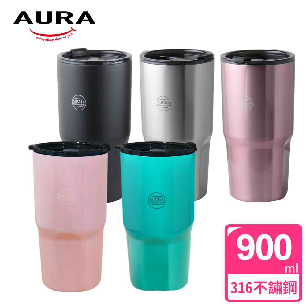 【AURA艾樂】316不鏽鋼巨大保溫/酷冰杯900ML附超密封蓋(5色可選)