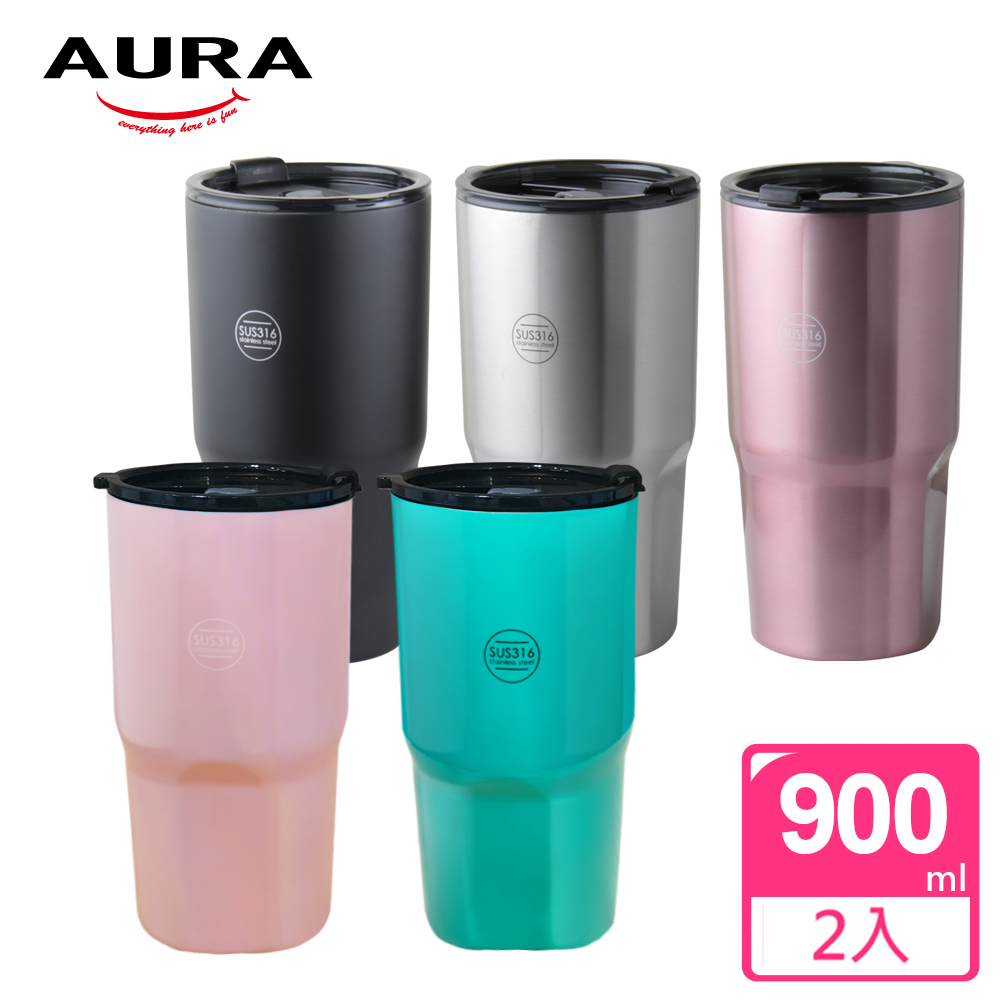 【AURA艾樂】316不鏽鋼巨大保溫/酷冰杯900ML附超密封蓋2入組