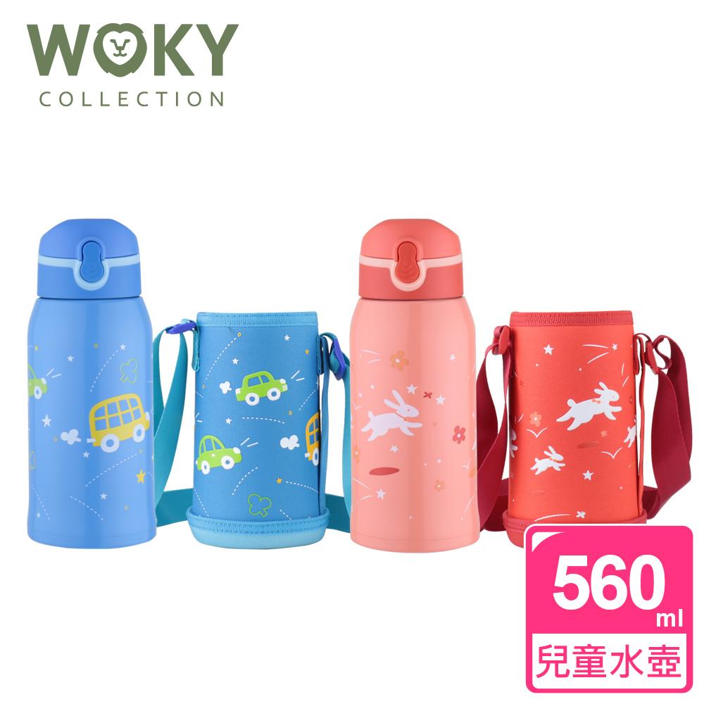 【WOKY 沃廚】兒童吸管保溫瓶560ML附杯套(2款可選)