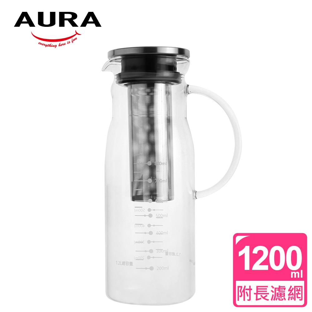 【AURA 艾樂】長濾網冰鎮冷泡耐熱玻璃壺1200ML