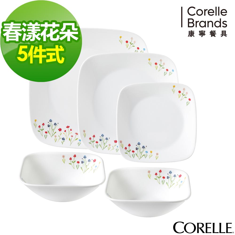 CORELLE康寧春漾花朵方形餐盤組(E03)