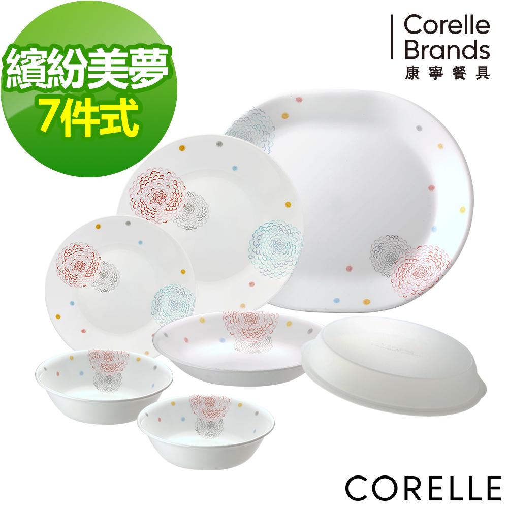 CORELLE康寧 繽紛美夢7件式餐盤組-G01