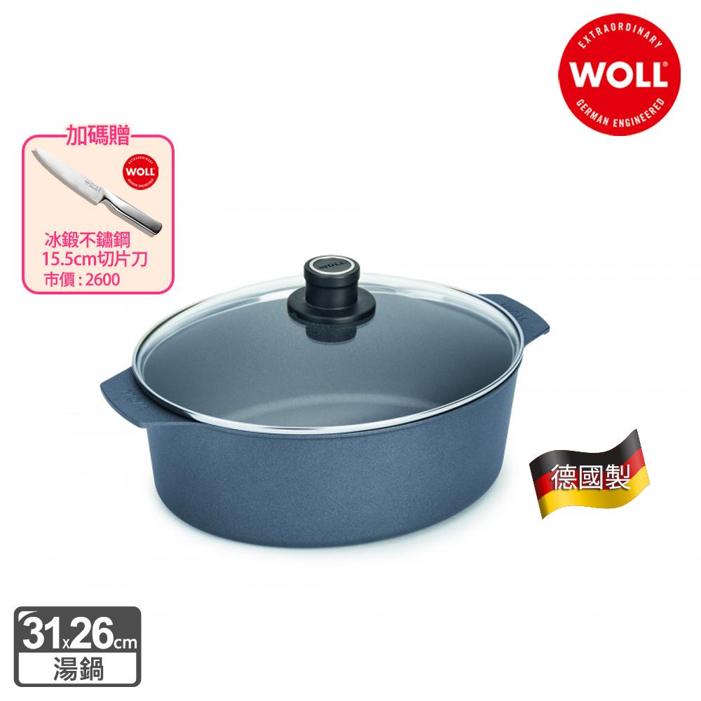 【德國 WOLL】Diamond Lite新鑽石系列31x26cm湯鍋-含蓋