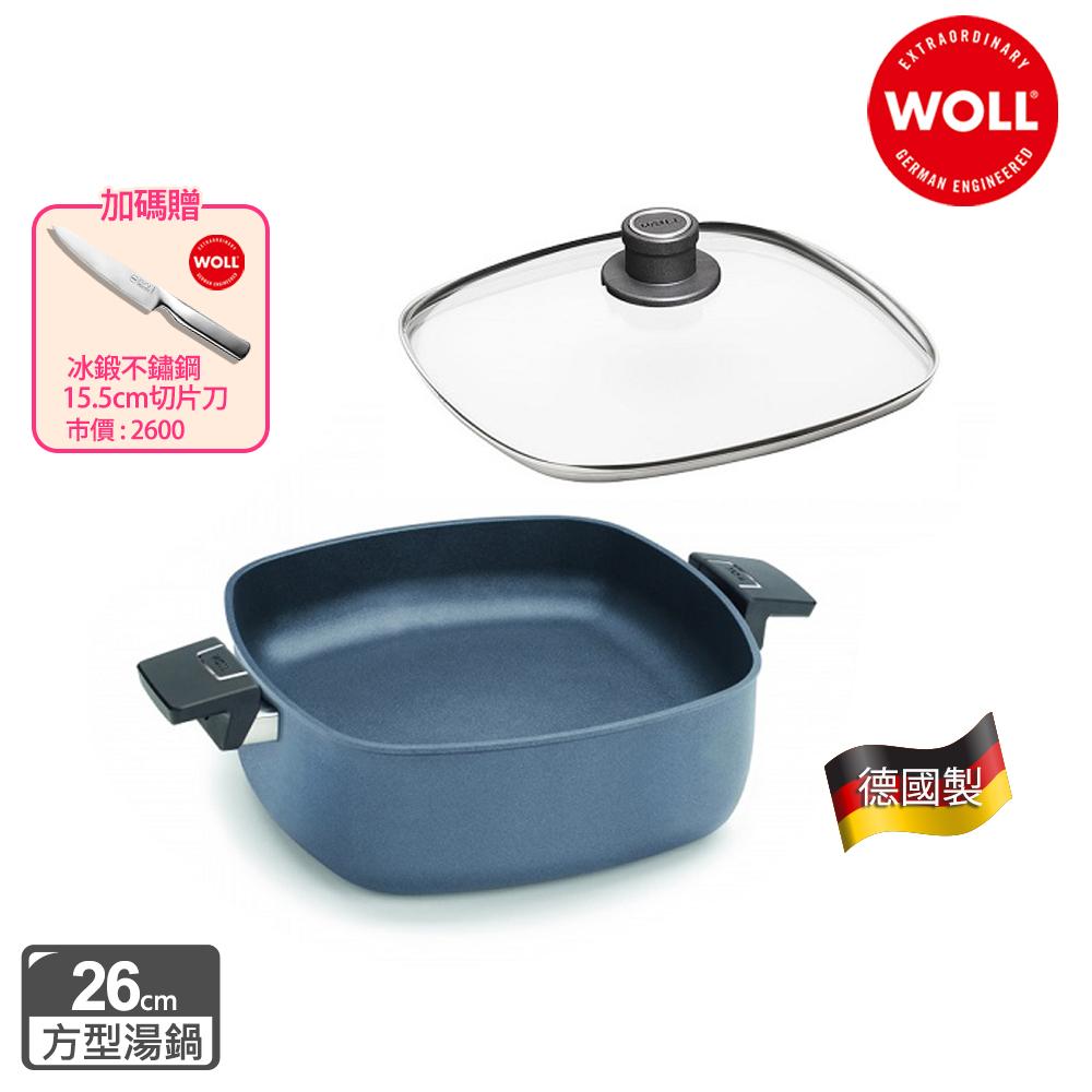 【德國 WOLL】Diamond Lite新鑽石系列26cm方型湯鍋-含蓋