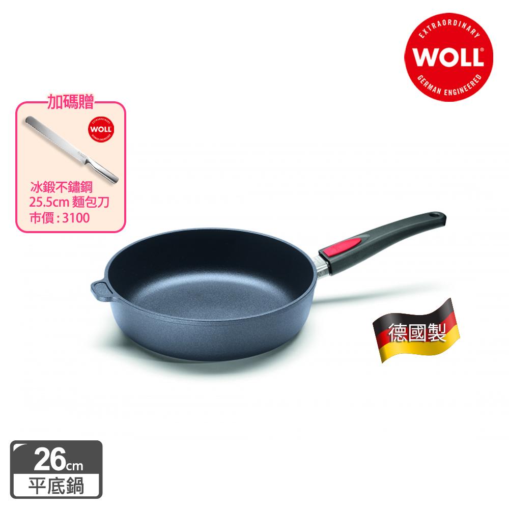 【德國 WOLL】Titan Best鈦鑽石系列26cm深煎鍋
