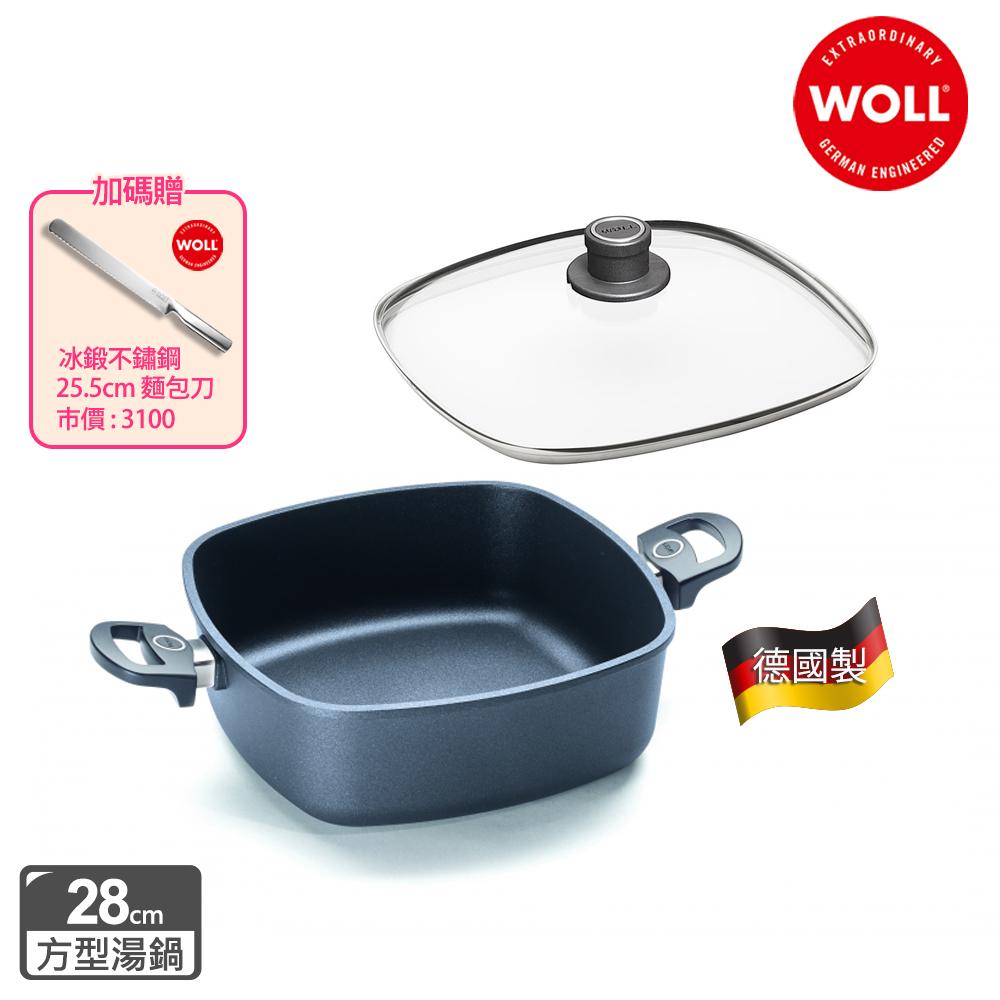 【德國 WOLL】Titan Best鈦鑽石系列28cm方型湯鍋-含蓋