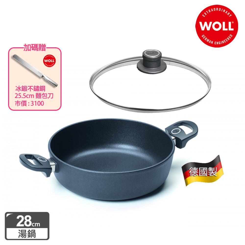 【德國 WOLL】Titan Best鈦鑽石系列28cm湯鍋-含蓋