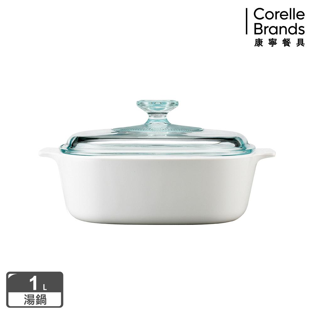 【美國康寧 Corningware】1L方型陶瓷康寧鍋-純白