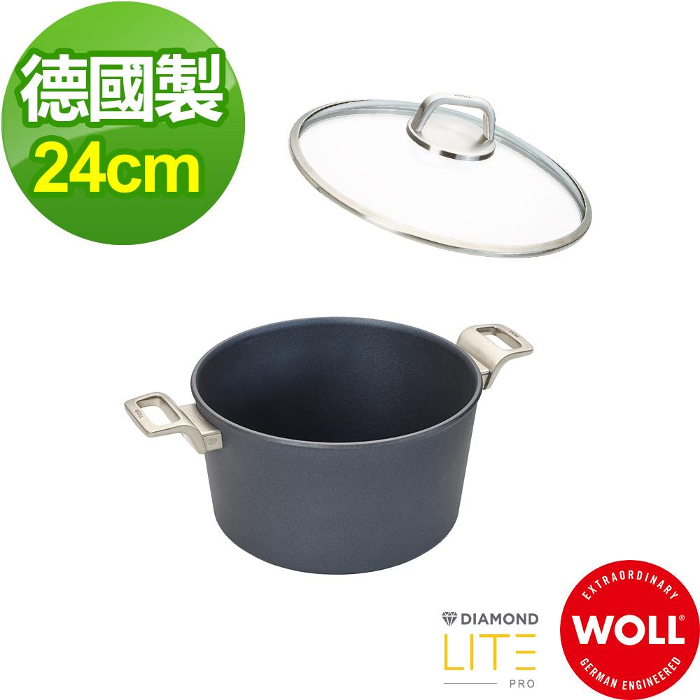 【德國 WOLL】Diamond Lite Pro鑽石系列24cm 深湯鍋-含蓋
